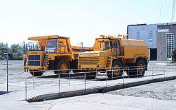 В рамках выполнения экологической программы СевГОК закупил на 300 млн гривен спецтехнику для полива и обустройства дорог