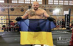 Криворожский боксер в первом раунде боя отправил в нокаут соперника