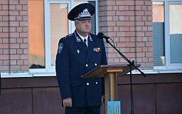 Начальника полиции Днепропетровской области уволили