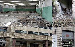 Бомжи, наркоманы и бродячие собаки поселились в филиале культурного учреждения в Кривом Роге