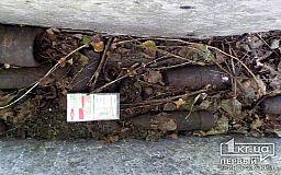 В Кривом Роге во время ремонта труб обнаружили артснаряды