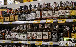 Криворожанин пытался уйти по-английски из супермаркета с бутылкой водки и виски