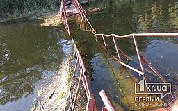 Отремонтировать затопленный понтонный мост «Кривбассводоканал» не смог