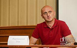 Днепровский Апелляционный суд отказал кандидату в нардепы в пересчете голосов на 37 избирательном округе в Кривом Роге