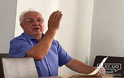 Экс-заммэра Кривого Рога попросил найти ему парней на бричке