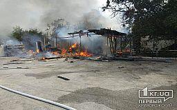 Масштабный пожар в Кривом Роге: сгорели инструменты и домашние вещи