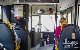 На зарплаты криворожским кондукторам, водителям и другим сотрудникам транспортных КП потратят более 80 миллионов гривен