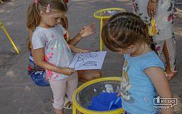 Криворожские родители могут поделиться впечатлениями о летних пришкольных лагерях, в которых отдыхали их дети