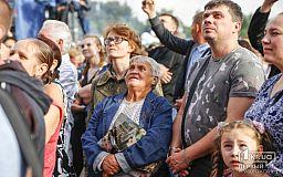 Длительные выходные ждут украинцев в августе