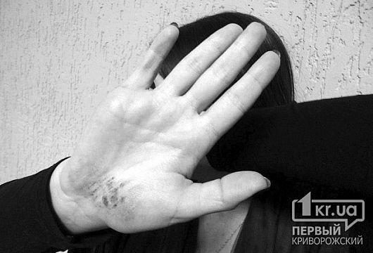 Более 5 тысяч жителей Днепропетровской области стали жертвами домашнего насилия