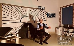 Криворожский актер дал спектакль для общественной организации, объединившей активных людей с инвалидностью