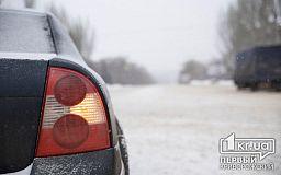 Ночью Кривой Рог запорошит снегом