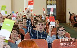 Криворожские школьники будут дебатировать о мультикультурализме в Украине