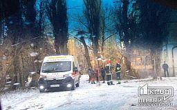 В Кривом Роге в жилом доме прогремел взрыв, пострадал мужчина