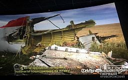 В Кривом Роге показали фильм с доказательствами причастности русских военных к крушению MH-17
