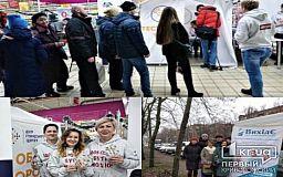 Во Всемирный день борьбы со СПИДом 250 криворожан прошли бесплатный тест на ВИЧ