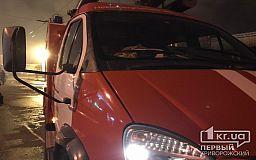 Супружеская пара погибла на пожаре в Криворожском районе