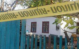 Рассмотрение дела  пенсионера, обвиняемого в убийствах нескольких криворожан, отложили