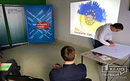 Криворізькі активісти ґей-альянсу провели тренінг-зустріч з нагоди святкового дня