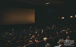 Международный кинофестиваль и благотворительный концерт ждут криворожан в субботу