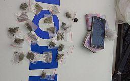 Патрульные задержали криворожанина с наркотиками