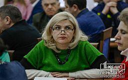 Чиновницу, которую судят за халатность, включили в оргкомитет по подготовке к празднованию 100-летия Криворожского горсовета