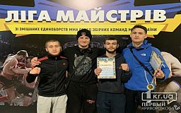 Трое криворожских спортсменов стали чемпионами Лиги мастеров