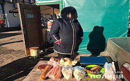 В Кривом Роге полицейские изъяли 20 кило мяса и 154 пачки сигарет на стихийном рынке