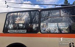 В Кривом Роге временно прекратят движение три троллейбусных маршрута