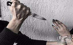 Криворожанина, который угрожая девушке ножом ограбил ее, задержали полицейские