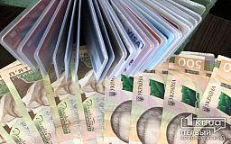 Злоумышленника, который собирал деньги «на лечение ребенка» и обманул людей на 37 000 гривен, посадят в тюрьму в Днепре