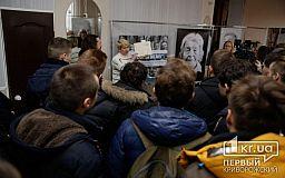 Історії і фото українських емігрантів, які пережили Голодомор, представили на виставці у Кривому Розі