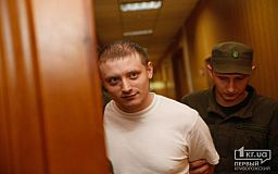 Судья в отпуске: рассмотрение дела убитого криворожского студента отложили