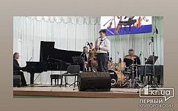 Юный саксофонист из Кривого Рога взял Гран-при джазового конкурса
