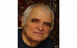 Внимание, розыск! В Кривом Роге без вести пропал 78-летний мужчина