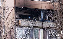 Ночью в Кривом Роге горела квартира
