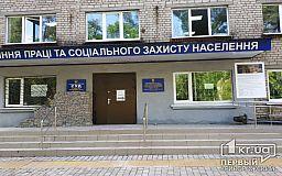 В один из райсудов Кривого Рога Президент назначил нового судью