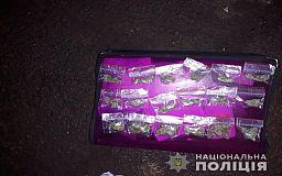 В Кривом Роге задержали торговца марихуаной