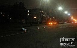 ДТП в Кривом Роге: BMW насмерть сбило женщину