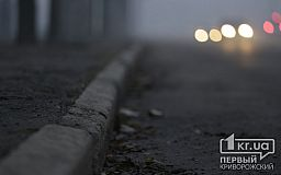 Погода в Кривом Роге и гороскоп на 14 декабря