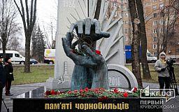 Криворожане почтили память ликвидаторов аварии на ЧАЭС