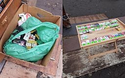 Криворожские участковые изъяли 800 пачек сигарет без акциза