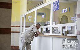 Укрзализныця планирует ввести скидки при раннем бронировании билетов