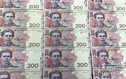 Принят бюджет Днепропетровской области на 2020 год: на что потратят деньги