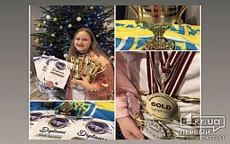 Криворожанка стала победительницей Международного фестиваля в Латвии