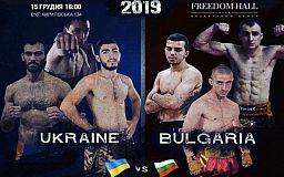 Криворожанин стал победителем матчевой встречи по профессиональному кикбоксингу