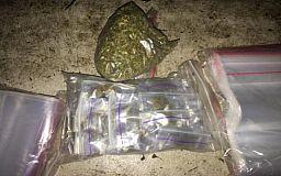 У 35-летнего криворожанина изъяли 35 пакетиков с наркотиками
