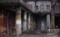 Проход запрещен: снаружи осыпался фасад и трескались колонны, внутри криворожского ЦДЮТ делали косметический ремонт