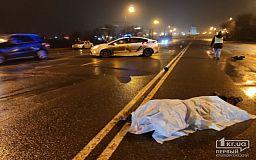 Полицейские ищут свидетелей ночного ДТП на проспекте 200-летия Кривого Рога