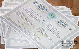 Відкликання дипломів за плагіат та мотиваційний лист вступників: ВР прийняла законопроєкт щодо змін у вищій освіті